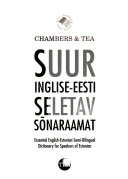 Essential English Estonian Semi bilingual Dictionary for Speakers of Estonian