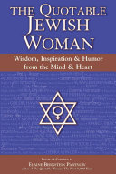 The Quotable Jewish Woman