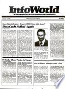 13 окт 1980