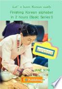 Finishing Korean Alphabet In 2 Hours Basic Series 1 Workbook