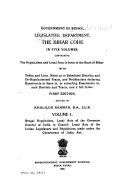 The Bihar Code