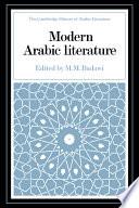 """Modern Arabic Literature"" by A. F. L. Beeston, Muḥammad Muṣṭafá Badawī, M. M. Badawi, Muhammad Mustafa Badawi, Cambridge University Press, Julia Ashtiany, María Rosa Menocal, Raymond P. Scheindlin, Michael Sells"