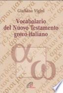 Vocabolario del Nuovo Testamento greco-italiano