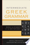Intermediate Greek Grammar