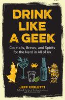 Drink Like a Geek