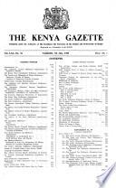 1959年7月7日