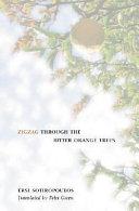 Zigzag Through the Bitter-orange Trees