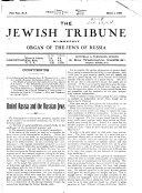The Jewish Tribune