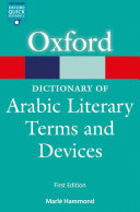 A Dictionary of Arabic Literary Terms and Devices