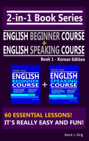 2-in-1 Book Series: Teacher King's English Beginner Course Book 1 & English Speaking Course Book 1 - Korean Edition