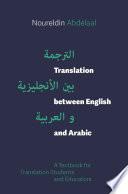 Translation between English and Arabic