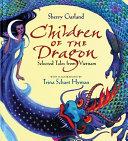 Children of the Dragon