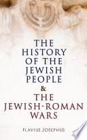 The History of the Jewish People   The Jewish Roman Wars