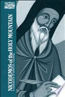 Nicodemos Of The Holy Mountain