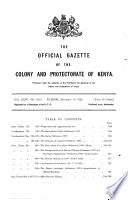 1922年12月13日