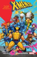 X-Men '92 Vol. 2