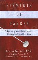 Elements of Danger