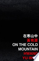 On The Cold Mountain