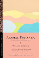 Arabian Romantic Pdf/ePub eBook