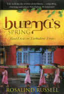 Burma's spring  real lives in turbulent times