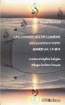 Les chasseurs de lumière [Pdf/ePub] eBook