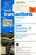 Transactions  Doklady  of the USSR Academy of Sciences