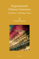 Experimental Chinese Literature