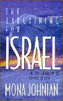 The Bargaining for Israel