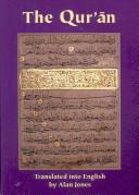 The Qur    n