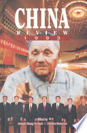 China Review 1993