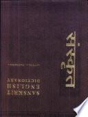 Sanskrit English Dictionary (Practical Hand Book)