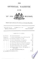 1920年7月21日