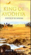King Of Ayodhya