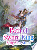 Path of Sword King