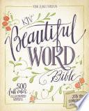 KJV, Beautiful Word Bible, eBook