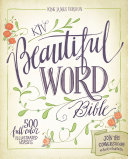 KJV, Beautiful Word Bible, eBook Pdf/ePub eBook
