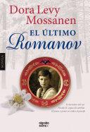 El último Romanov