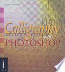 Calligraphy with Photoshop