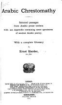 Arabic Chrestomathy