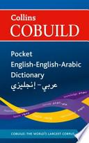 Collins Cobuild Pocket English-English-Arabic Dictionary