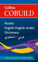 Collins Cobuild Pocket English English Arabic Dictionary