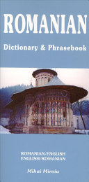 Romanian English  English Romanian Dictionary   Phrasebook