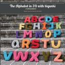 The Alphabet in 3D with Bigunki  Crochet Patterns