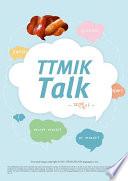 TTMIK Talk-Tteokbokki