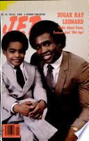 29 окт 1981