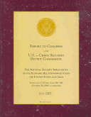 Report to Congress of the US China Security Review Commission