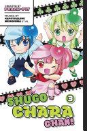 Shugo Chara Chan 3 image