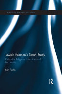 Jewish Women s Torah Study