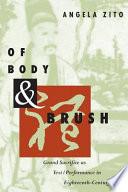 Of Body and Brush