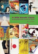 A Wild Haruki Chase